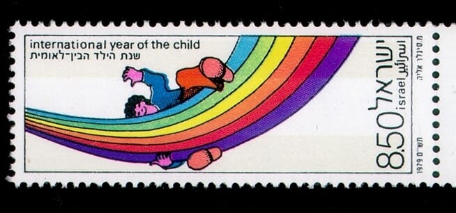 children Israeli stamp